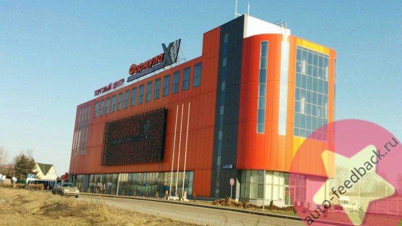 Автосалон альтера москва отзывы видео автоломбард нижним тагиле