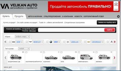 Великан-Авто