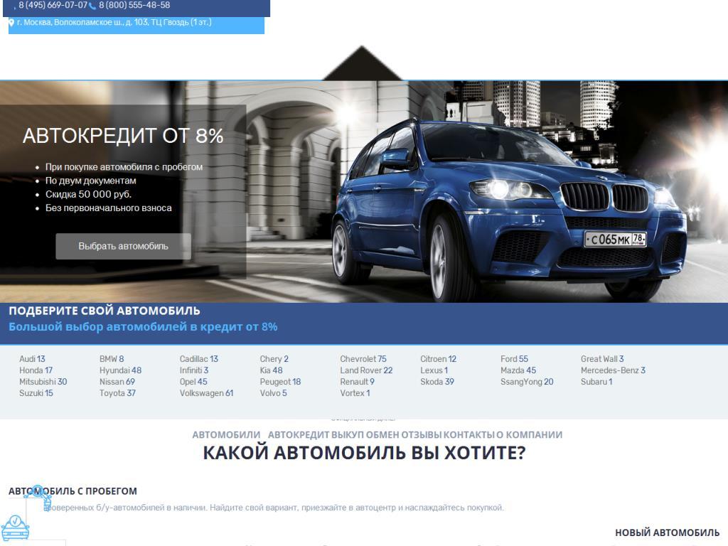 атлантис новосибирск автосалон отзывы